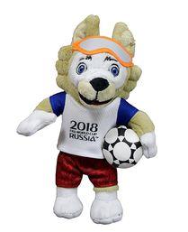 Символика FIFA - 2018 Волк Забивака