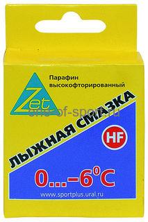 Парафин Zet высокофтор. арт.HF-4 0/-6 50г.