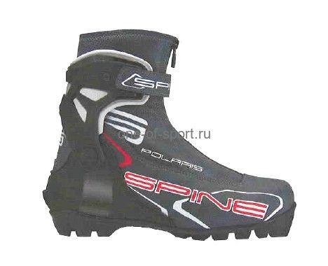 Ботинки лыжные Spine Polaris NNN 85