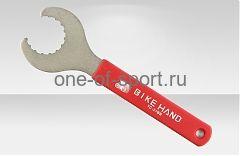Велоинструмент Bike Hand (Съемник каретки с ручкой) арт.YС-27BB