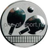 Вкладыш D1 A46/S (н/теннис)