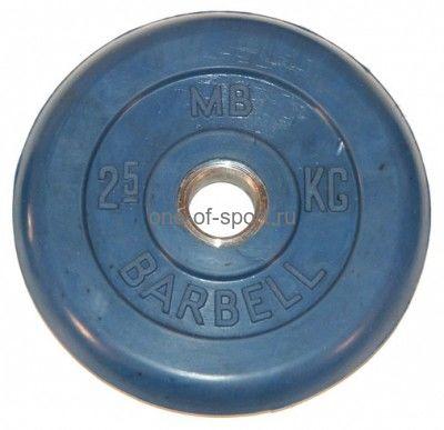 Диск обрезин. (синий) Barbell d 51 мм 2,5 кг