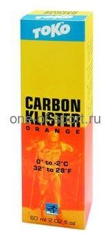 Клистер без фтора Toko Carbon Orange 0/-2 60мл.