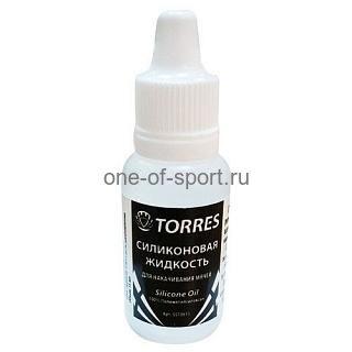 Жидкость силиконовая Torres для накачивания мячей, 15мл