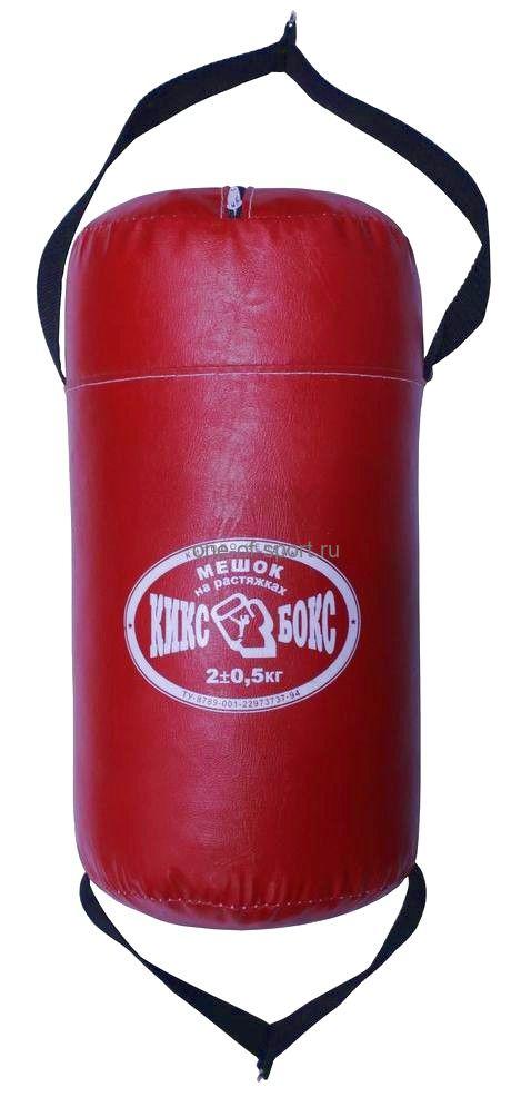 Мешок боксерский Кикс Бокс 2кг H-40см тент на растяжках