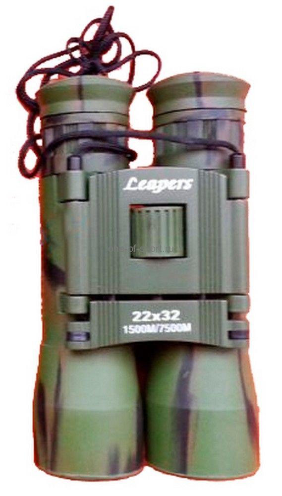 Бинокль Leapers 22х32