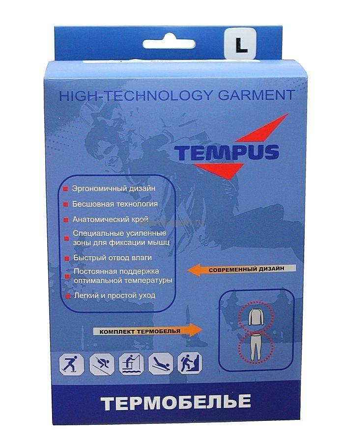 Термобелье муж. Tempus Light арт.M-5017-10 р.S-XXL