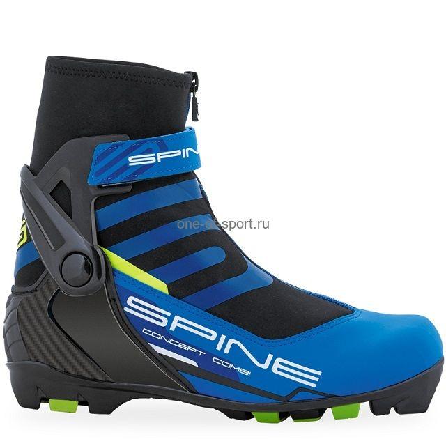 Ботинки лыжн. Spine Concept Combi NNN арт.268 р.37-47