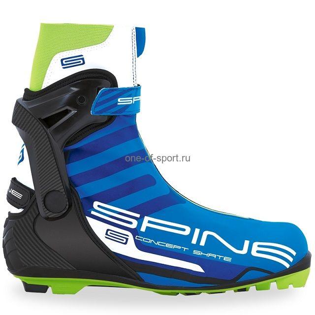 Ботинки лыжн. Spine Concept Skate PRO NNN арт.297 р.38-47