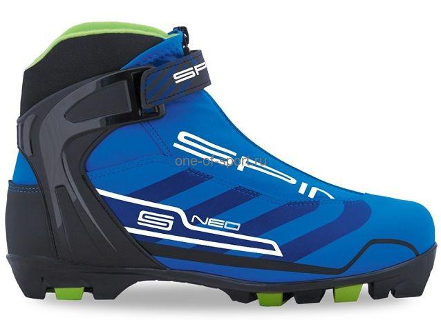 Ботинки лыжные Spine Neo NNN 161