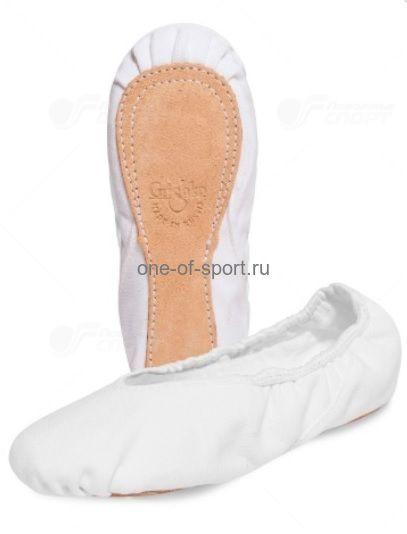 Балетки белые Grishko (кожа) ПРОФИ арт.03001K/D сплош.подошва р.28-32