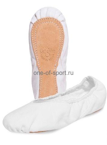 Балетки белые Grishko (кирза) ПРОФИ арт.03001D сплош.подошва р.27-32
