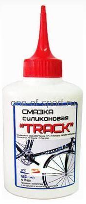 Велосмазка TRACK (силикон) 120мл.
