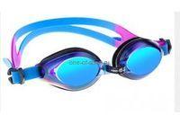 Очки для плав. MadWave Aqua Rainbow JR арт.M0415 05