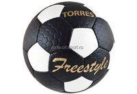 Мяч ф/б Torres Freestyle арт.F30135 р.5