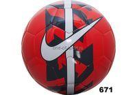 Мяч ф/б Nike React арт.SC2736 р.5