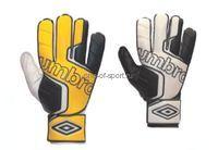 Перчатки вратарские Umbro Veloce II арт.20399U (090) р.8-11