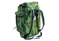 Рюкзак туристический Лесник 45 (кмф кордура)