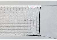 Сетка в/б KV.Rezac тренир. черная (антенны, трос) арт.15935097