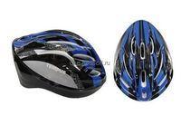 Шлем велосипедный Tempus арт.CF-219 р.S-L