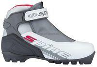 Ботинки лыжные Spine X-Rider NNN 254/2