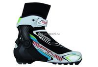Ботинки лыжные Spine Matrix Carbon PRO SNS 273K