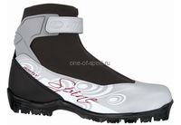 Ботинки лыжные Spine X-Rider SNS 253/2