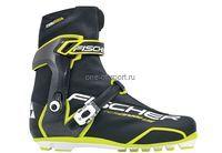 Ботинки лыжные Fischer RCS Carbonlite Skating S00113