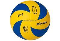 Мяч в/б Mikasa School арт.SV-3