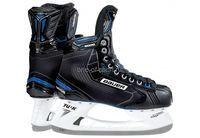 Коньки хоккейные Bauer Nexus N8000 JR р.1-5.5