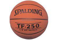 Мяч б/б Spalding TF-250 №5 арт.74537 (64471)