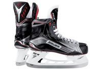 Коньки хоккейные Bauer Vapor X1 SR р.8-9