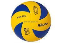 Мяч в/б Mikasa арт.MVA 300