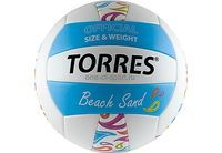 Мяч в/б Torres Beach Sand арт.V30095B (пляжн.)