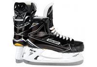 Коньки хоккейные Bauer Supreme 1S SR р.8-11