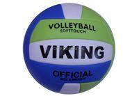 Мяч в/б Viking арт.VP12