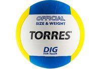 Мяч в/б Torres Dig арт.V20145