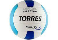Мяч в/б Torres Simple Color арт.V30115 (V10115)