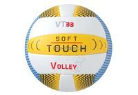 Мяч в/б Viking Energy Soft арт.VT33 (E55)