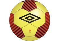Мяч ф/б Umbro Neo Trainer арт.20550U р.4-5