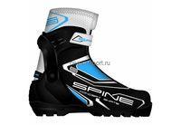 Ботинки лыжные Spine Concept Skate SNS 496/1