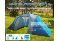 Палатка Tempus Family-6 арт.493619 (140+210+140)х(230+130)х190