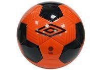 Мяч ф/б Umbro Neo Classic арт.20594U р.4-5