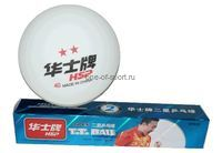 Мячи для н/т 2* HSP 40мм арт.HP048 (упак.6 )