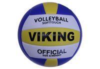 Мяч в/б Viking арт.V4872