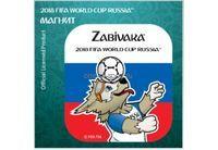 "FIFA-2018 Магнит картон Забивака ""Фристайл"" триколор арт.CH531"
