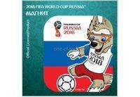"""FIFA-2018 Магнит картон Забивака """"Удар!"""" триколор арт.CH533"""