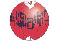 Мяч ф/б Umbro Veloce Supporter арт.20905U р.4-5