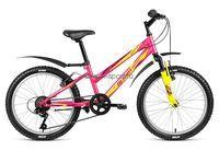 Велосипед Altair Mtb HT Lady 20 2.0