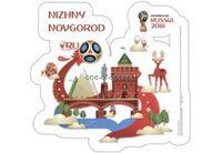 FIFA-2018 Наклейка на авто Нижний Новгород 25х22,7см арт.5181348